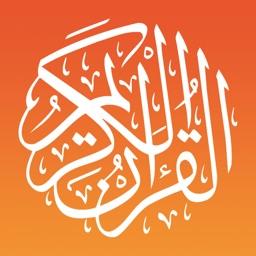 Quran Wisdom!