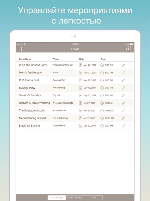 Guest List Organizer Pro Screenshot