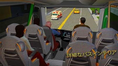 コーチバスシミュレータ3D:都市運転校ゲームのおすすめ画像5