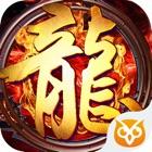 黄金龙城 icon