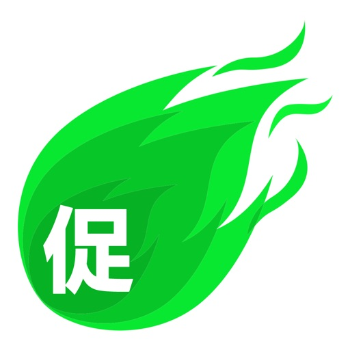 促销导购-淘宝天猫内部优惠券内部价 iOS App