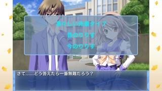 メモリーズオフ6 〜T-wave〜 screenshot1