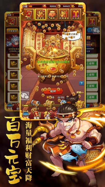 梁山群英传:跨服策略卡牌手游 screenshot-4