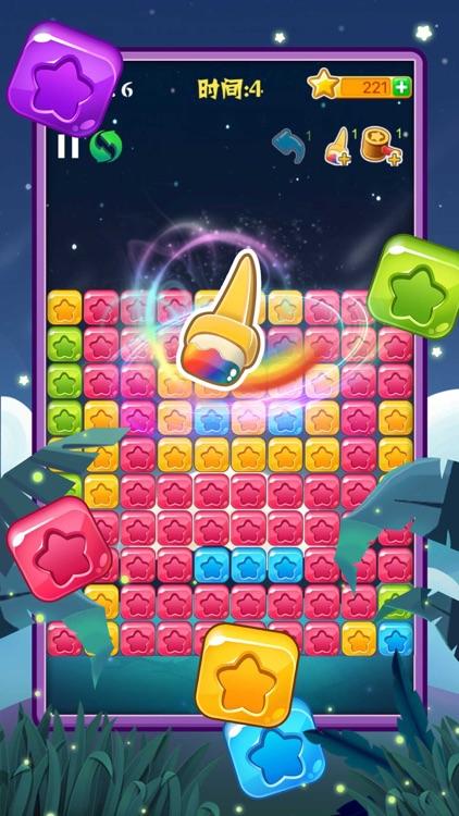 消灭星星完美版-休闲益智消除游戏新玩法 screenshot-4