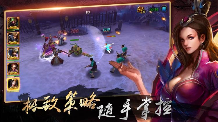 群英三国-全民三国乱战手游 screenshot-3