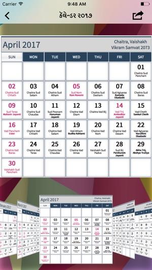 Hindu Calendar 2020 Gujarati Calendar 2017 to 2020 on the App Store
