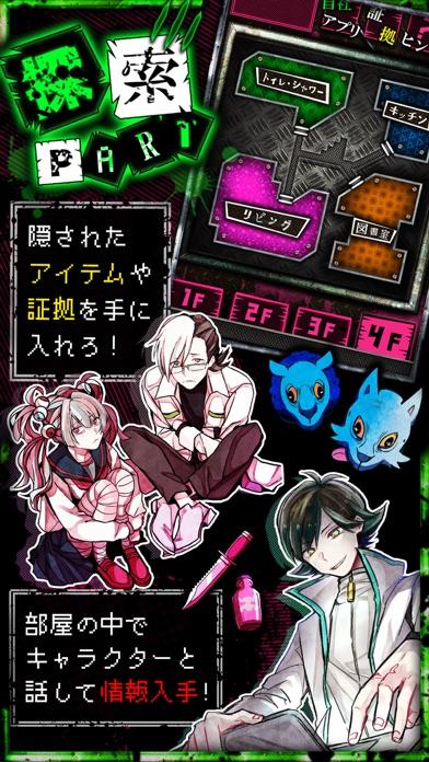 脱出ゲーム 狼ゲーム screenshot1