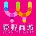 Guangzhou Wilderness Cosmetics Co., Ltd. - Logo