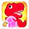 恐龙世界大冒险-探索有趣有声的乐园