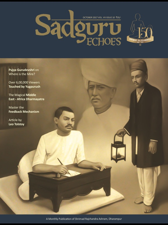 Sadguru Echoes Magazine screenshot 8