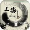 上海生活网