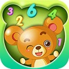 儿童宝宝连数字游戏-幼儿园数学益智游戏