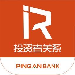 平安银行IR