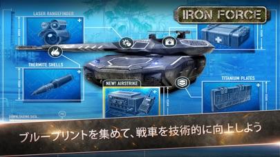 Iron Forceスクリーンショット6