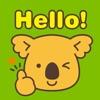 えいごのコアラのマーチアプリ - iPhoneアプリ