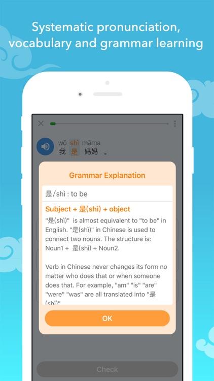 HelloChinese - Learn Chinese Mandarin screenshot-4