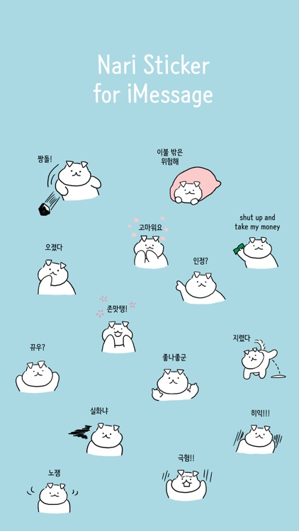 Nari Sticker - Korean Ver.