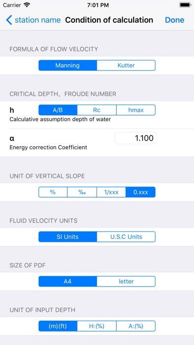 等流の計算 Pro screenshot1