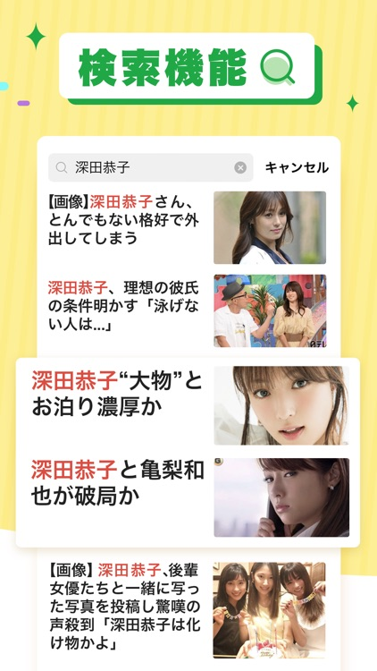 NewsBox-国内外の最新ニュース・速報が読み放題 screenshot-3