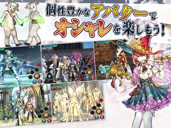 RPG アヴァベル オンライン -絆の塔-のスクリーンショット4