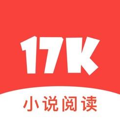 17k小说-电子书阅读器