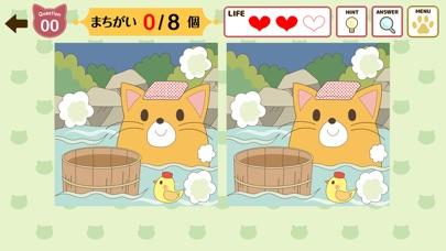 猫のまちがいさがし紹介画像3