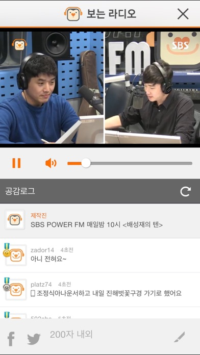 SBS 고릴라 for Windows