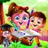 幼稚園の学習 楽しみのための教室のゲーム