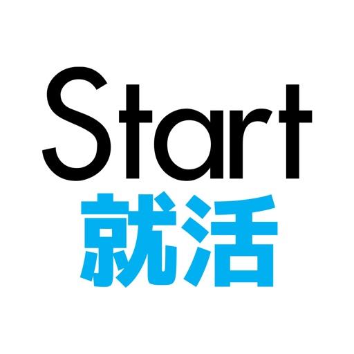 SPI問題・面接対策-Start就活