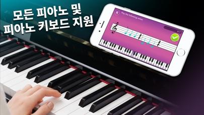 JoyTunes의 Simply Piano for Windows