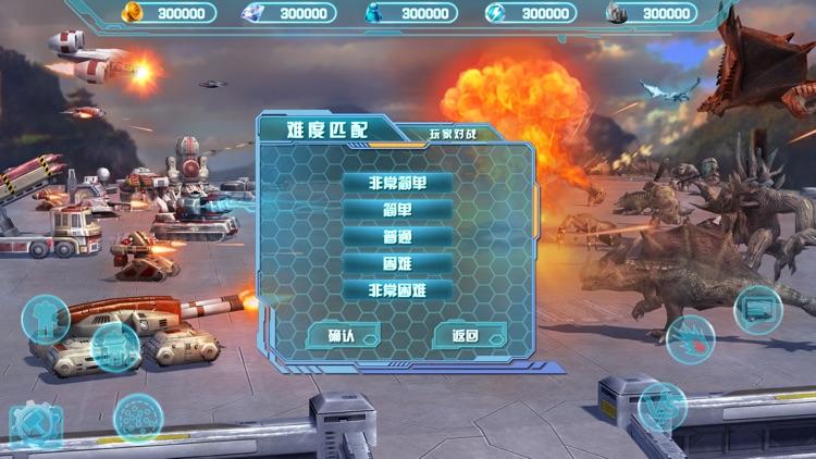 AR_Craft screenshot-3