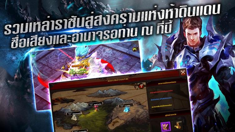 MU Origin-TH screenshot-3