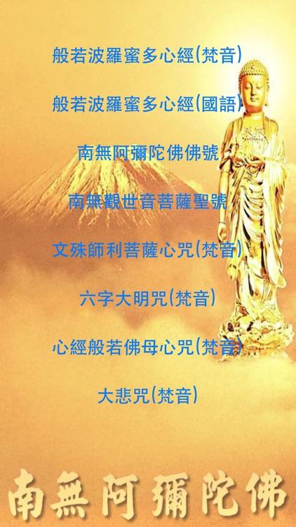Daily Buddhism Music