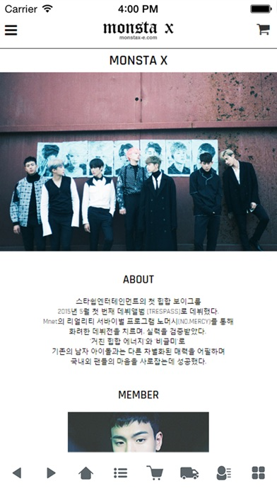몬스타엑스 공식사이트 - MONSTA X OFFICIAL SITE app image
