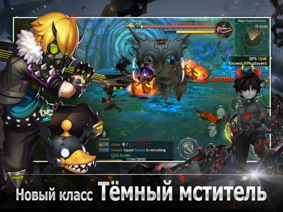 Dragon Nest M для iPad