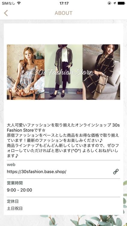 30s Fashion Store大人可愛いファッション通販