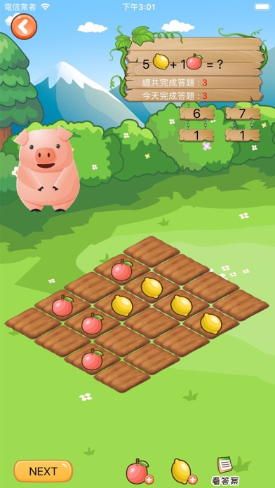 Pink Pig Kids song & Stories screenshot three