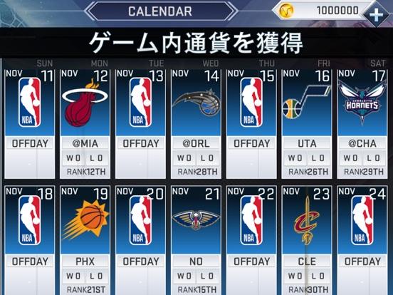 NBA 2K19のおすすめ画像4