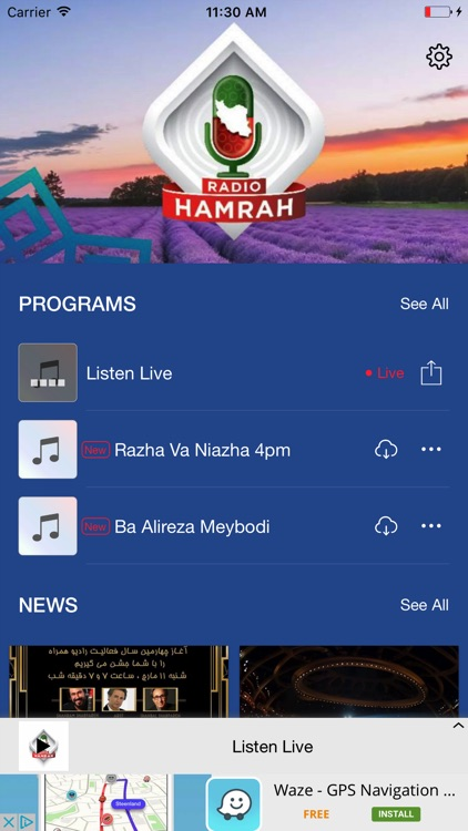 Radio Hamrah