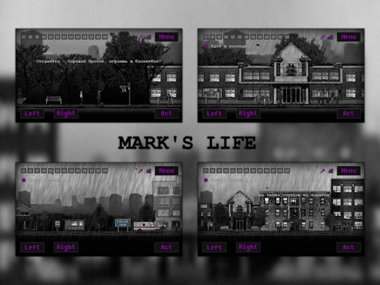 MARK'S LIFE для iPad