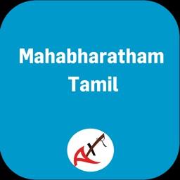 Mahabharatham in Tamil