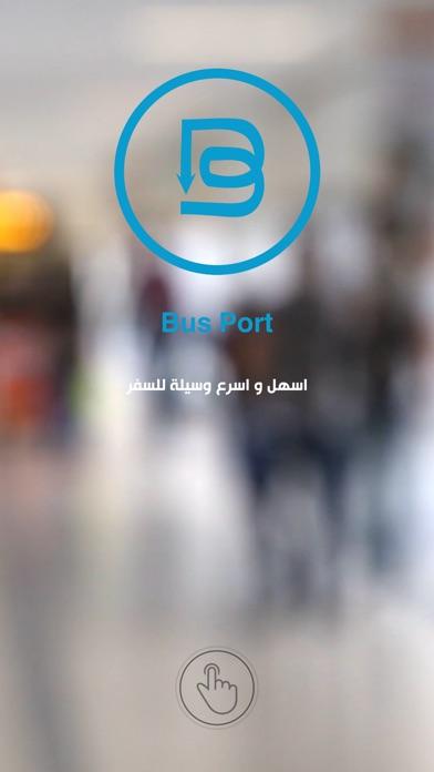 BusPort Screenshot