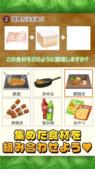 BBQの達人~つくって売ってお店をでっかく!~紹介画像3