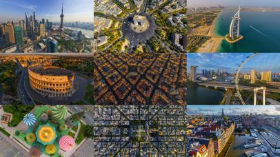 AirPano City Book screenshot1