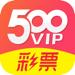 500vip彩票-最专业的、准确的预测大师