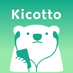 音楽聴こっと Kicottoミュージックプレイヤー きこっと By Digimerce