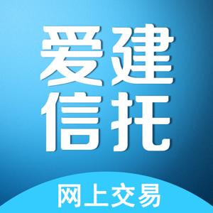 爱建信托APP app
