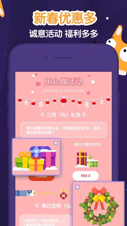 随身抓娃娃-在线抓娃娃免费包邮游戏机 screenshot-3