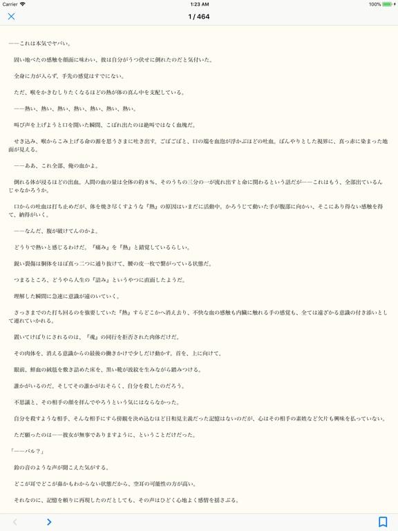 https://is5-ssl.mzstatic.com/image/thumb/Purple118/v4/e7/64/cb/e764cb68-6bc5-00e0-c61d-74880628c497/source/576x768bb.jpg