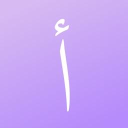 Abjapp – Arabic Alphabet
